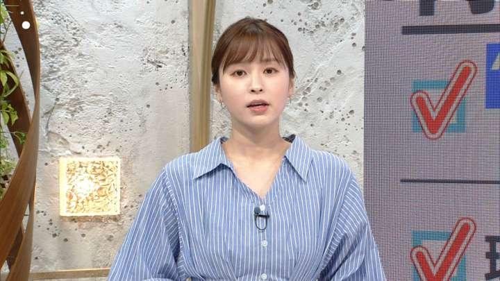 2021年04月29日角谷暁子の画像23枚目