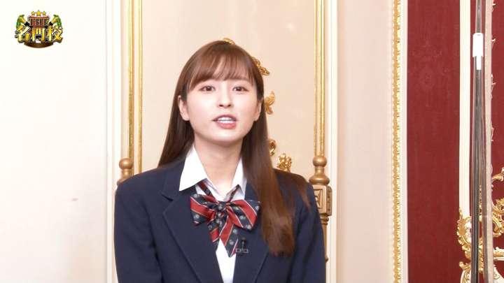 2021年05月03日角谷暁子の画像05枚目