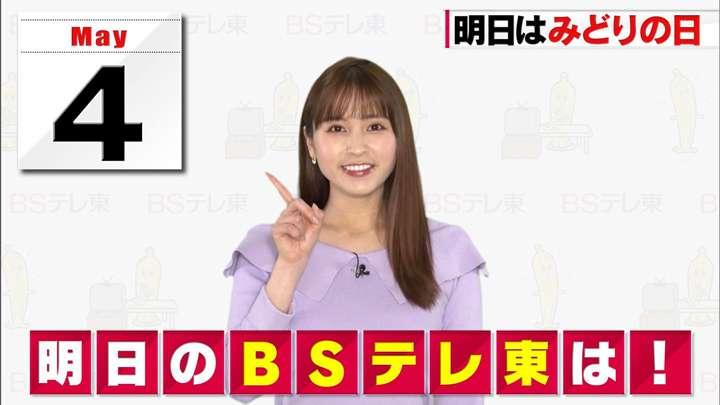 2021年05月03日角谷暁子の画像09枚目