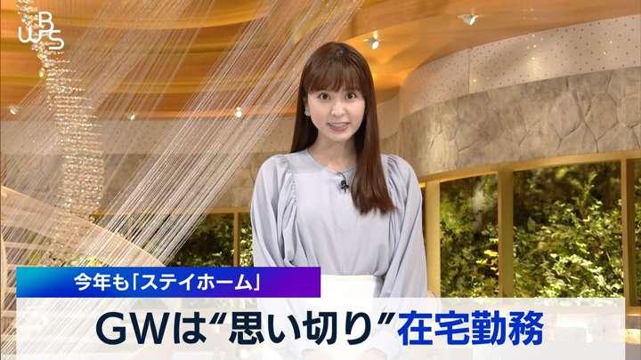 2021年05月05日角谷暁子の画像07枚目