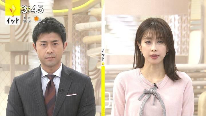 2020年12月25日加藤綾子の画像01枚目