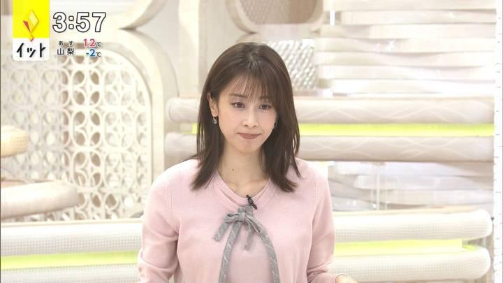 2020年12月25日加藤綾子の画像02枚目