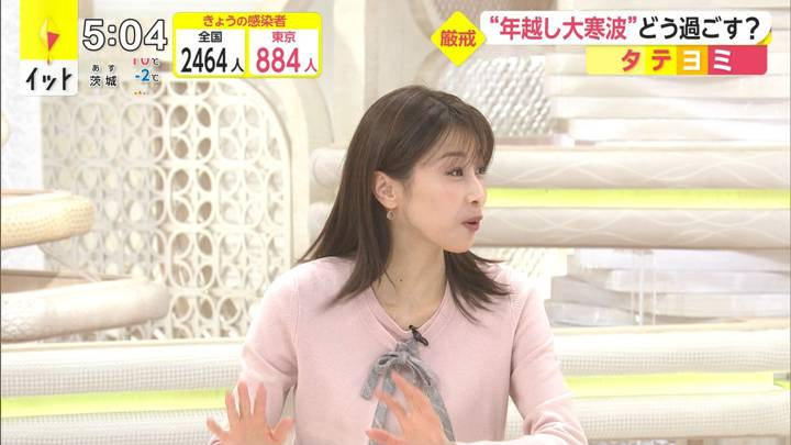 2020年12月25日加藤綾子の画像12枚目