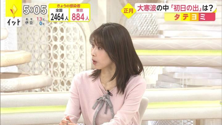 2020年12月25日加藤綾子の画像13枚目