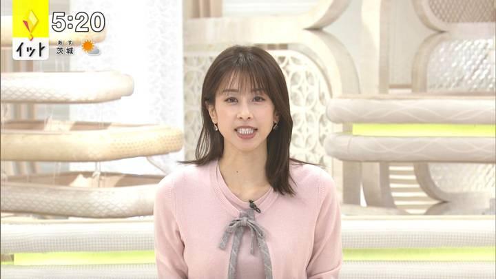 2020年12月25日加藤綾子の画像14枚目