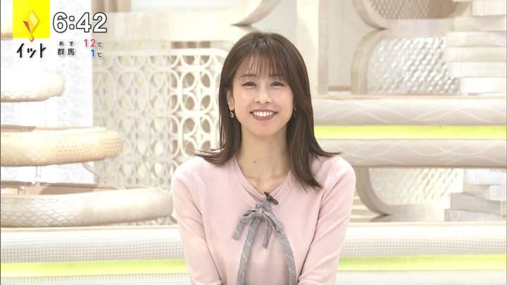 2020年12月25日加藤綾子の画像15枚目