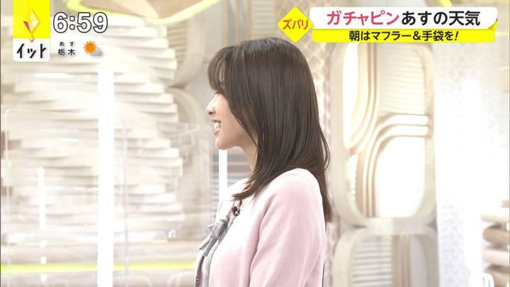 2020年12月25日加藤綾子の画像18枚目