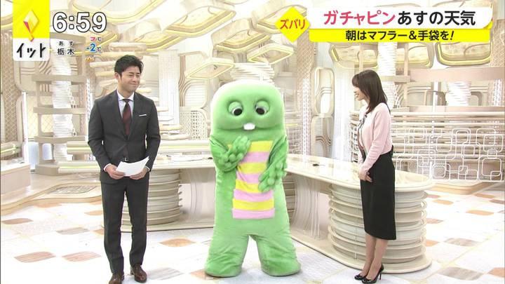 2020年12月25日加藤綾子の画像19枚目