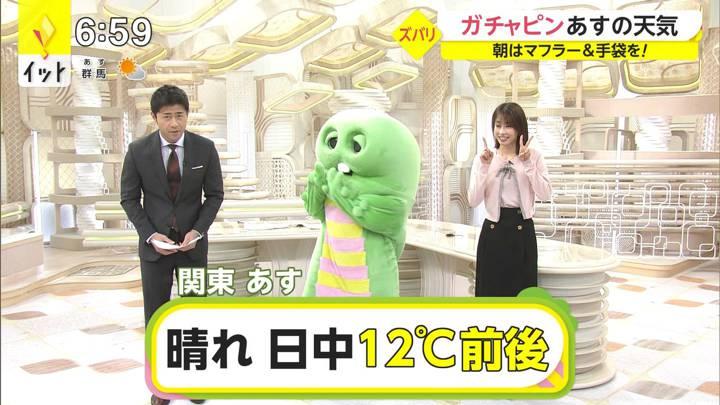 2020年12月25日加藤綾子の画像20枚目
