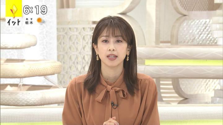2020年12月28日加藤綾子の画像04枚目