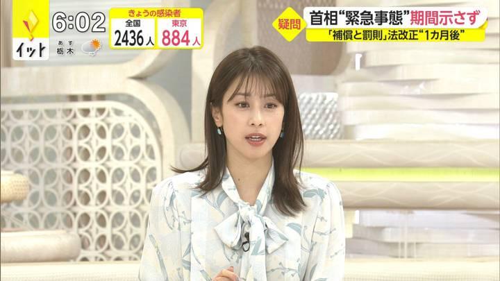 2021年01月04日加藤綾子の画像02枚目
