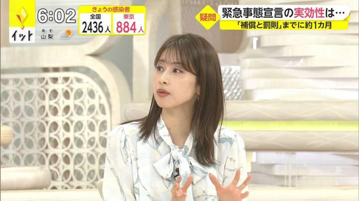 2021年01月04日加藤綾子の画像04枚目