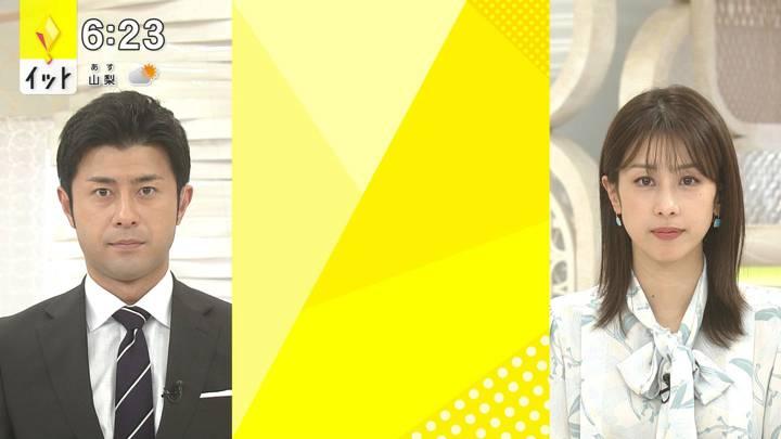 2021年01月04日加藤綾子の画像05枚目