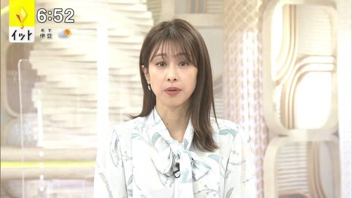 2021年01月04日加藤綾子の画像09枚目