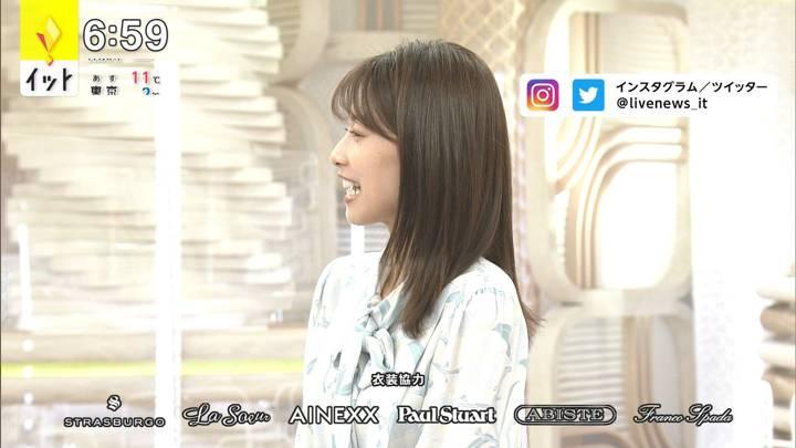 2021年01月04日加藤綾子の画像12枚目
