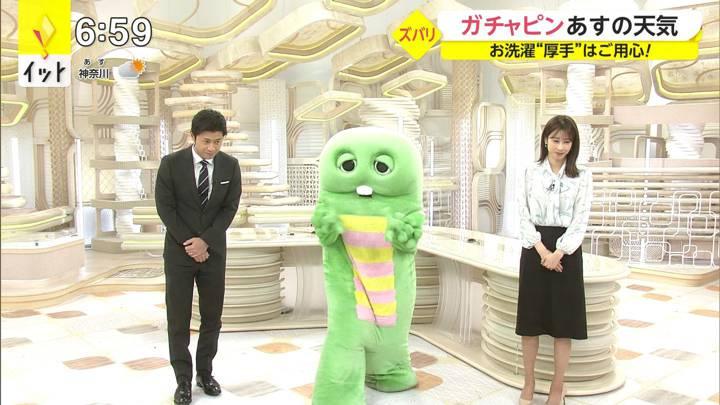 2021年01月04日加藤綾子の画像13枚目