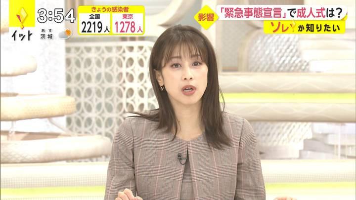2021年01月05日加藤綾子の画像04枚目