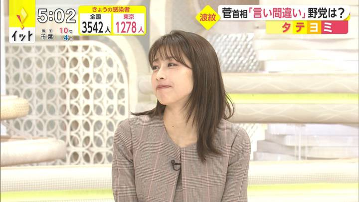 2021年01月05日加藤綾子の画像09枚目