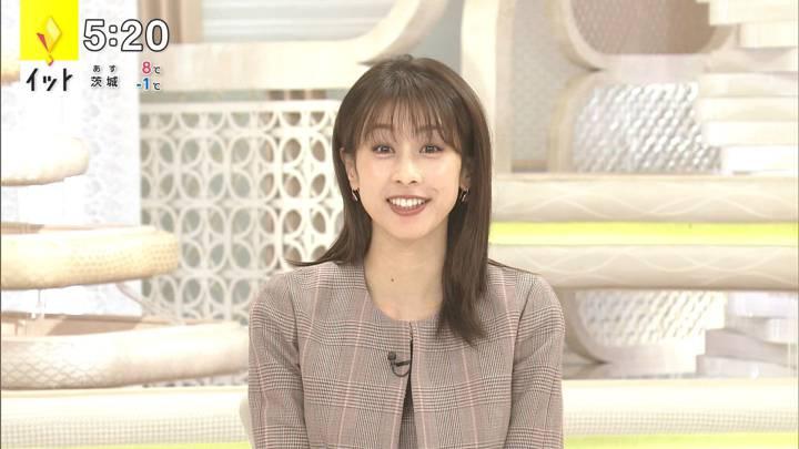 2021年01月05日加藤綾子の画像10枚目