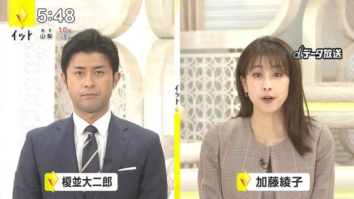 2021年01月05日加藤綾子の画像11枚目