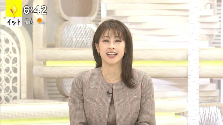 2021年01月05日加藤綾子の画像13枚目