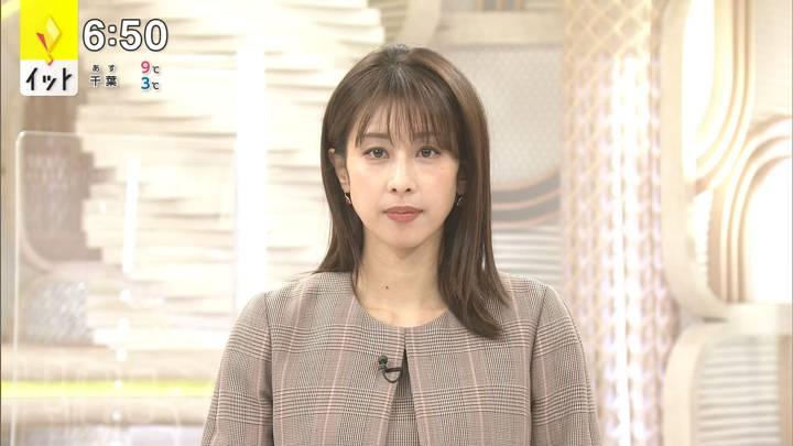 2021年01月05日加藤綾子の画像14枚目