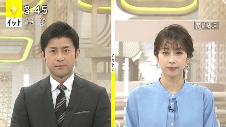 2021年01月06日加藤綾子の画像01枚目