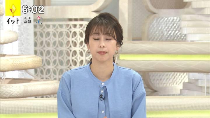 2021年01月06日加藤綾子の画像13枚目