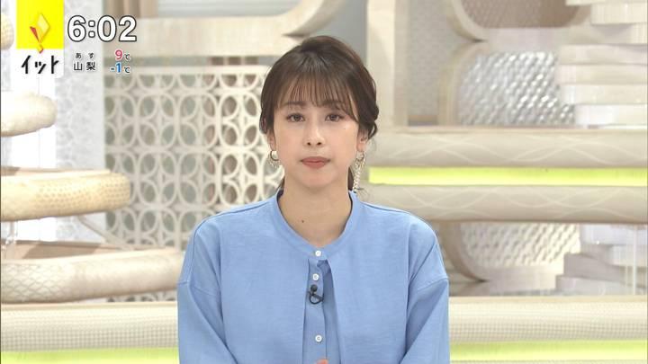 2021年01月06日加藤綾子の画像14枚目