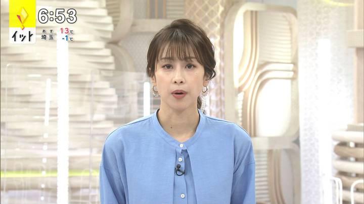 2021年01月06日加藤綾子の画像16枚目