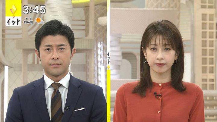 2021年01月07日加藤綾子の画像01枚目