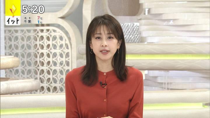 2021年01月07日加藤綾子の画像10枚目