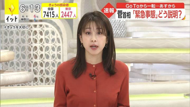 2021年01月07日加藤綾子の画像12枚目