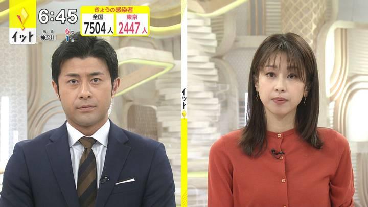 2021年01月07日加藤綾子の画像14枚目