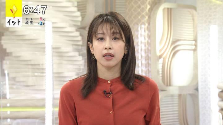 2021年01月07日加藤綾子の画像15枚目