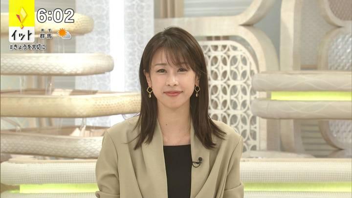 2021年01月08日加藤綾子の画像11枚目