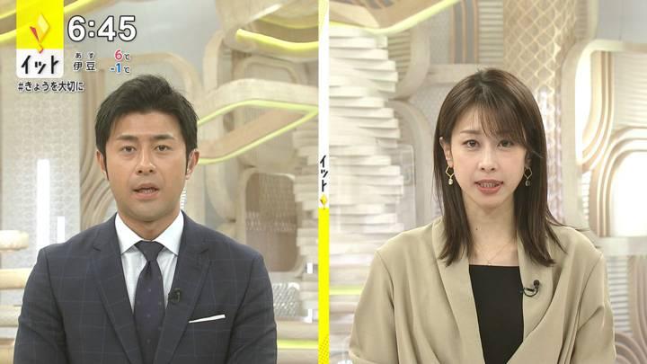 2021年01月08日加藤綾子の画像12枚目