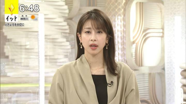 2021年01月08日加藤綾子の画像13枚目