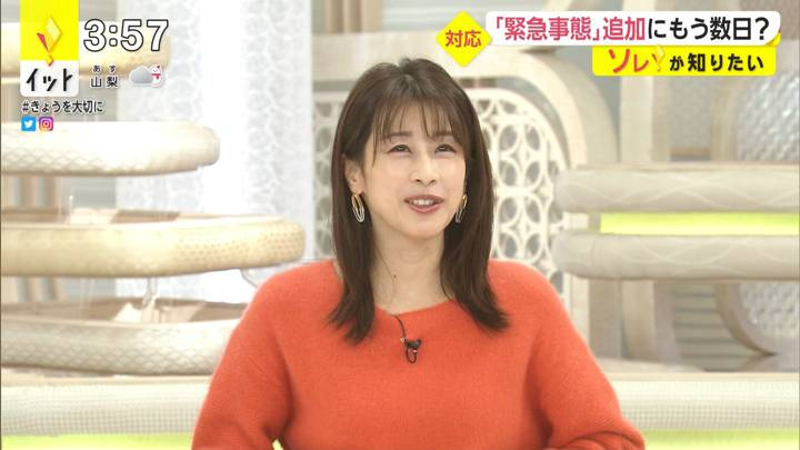 2021年01月11日加藤綾子の画像04枚目