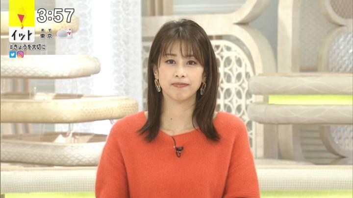 2021年01月11日加藤綾子の画像05枚目