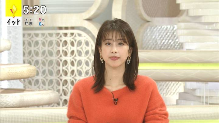 2021年01月11日加藤綾子の画像13枚目