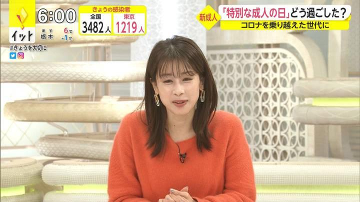 2021年01月11日加藤綾子の画像16枚目