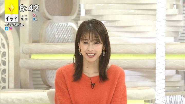 2021年01月11日加藤綾子の画像17枚目