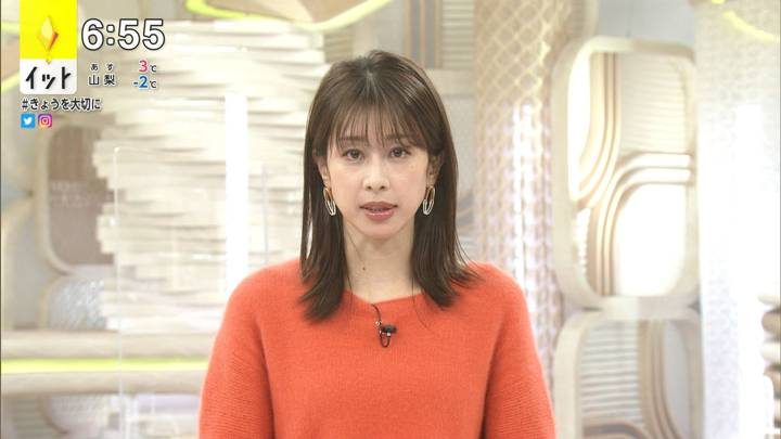 2021年01月11日加藤綾子の画像18枚目