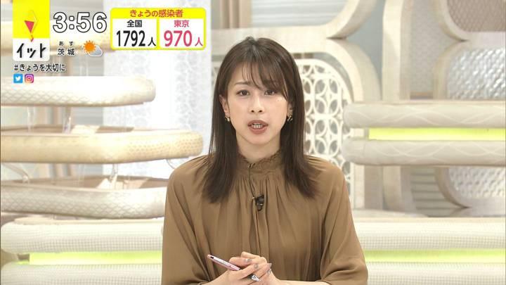 2021年01月12日加藤綾子の画像02枚目