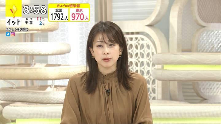 2021年01月12日加藤綾子の画像03枚目