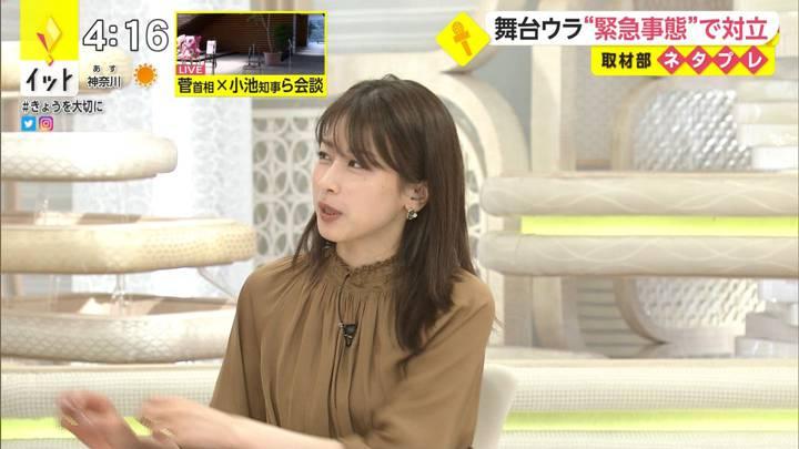 2021年01月12日加藤綾子の画像05枚目