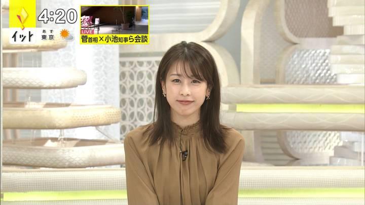 2021年01月12日加藤綾子の画像07枚目