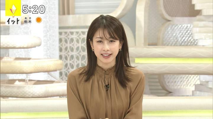 2021年01月12日加藤綾子の画像09枚目