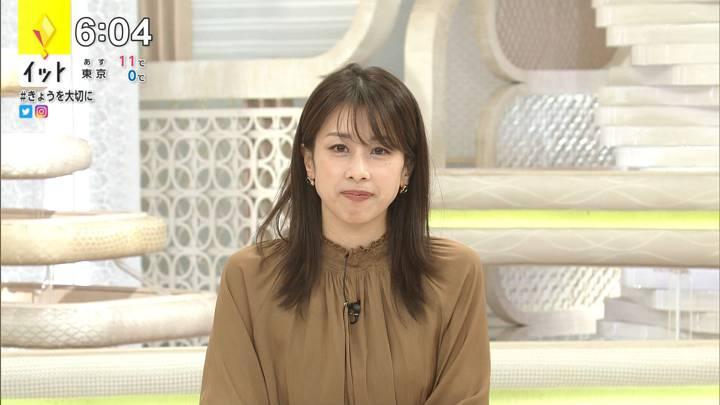 2021年01月12日加藤綾子の画像13枚目